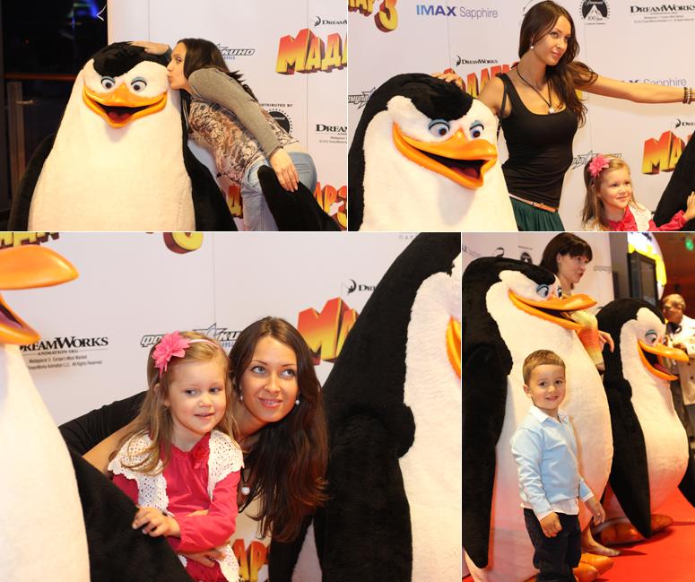 Бригада пингвинов